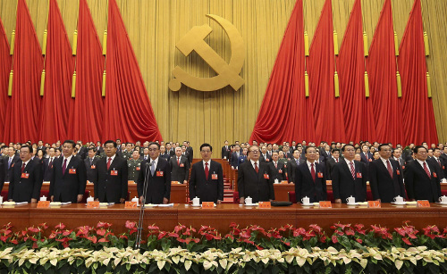 an-group-photo-china-communist-party-congress-data